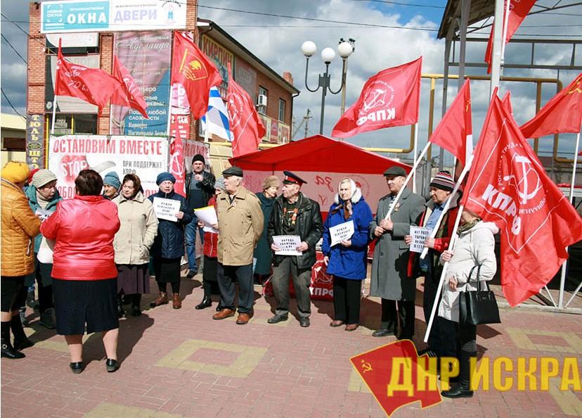 Митинг 23 марта в Семикаракорске