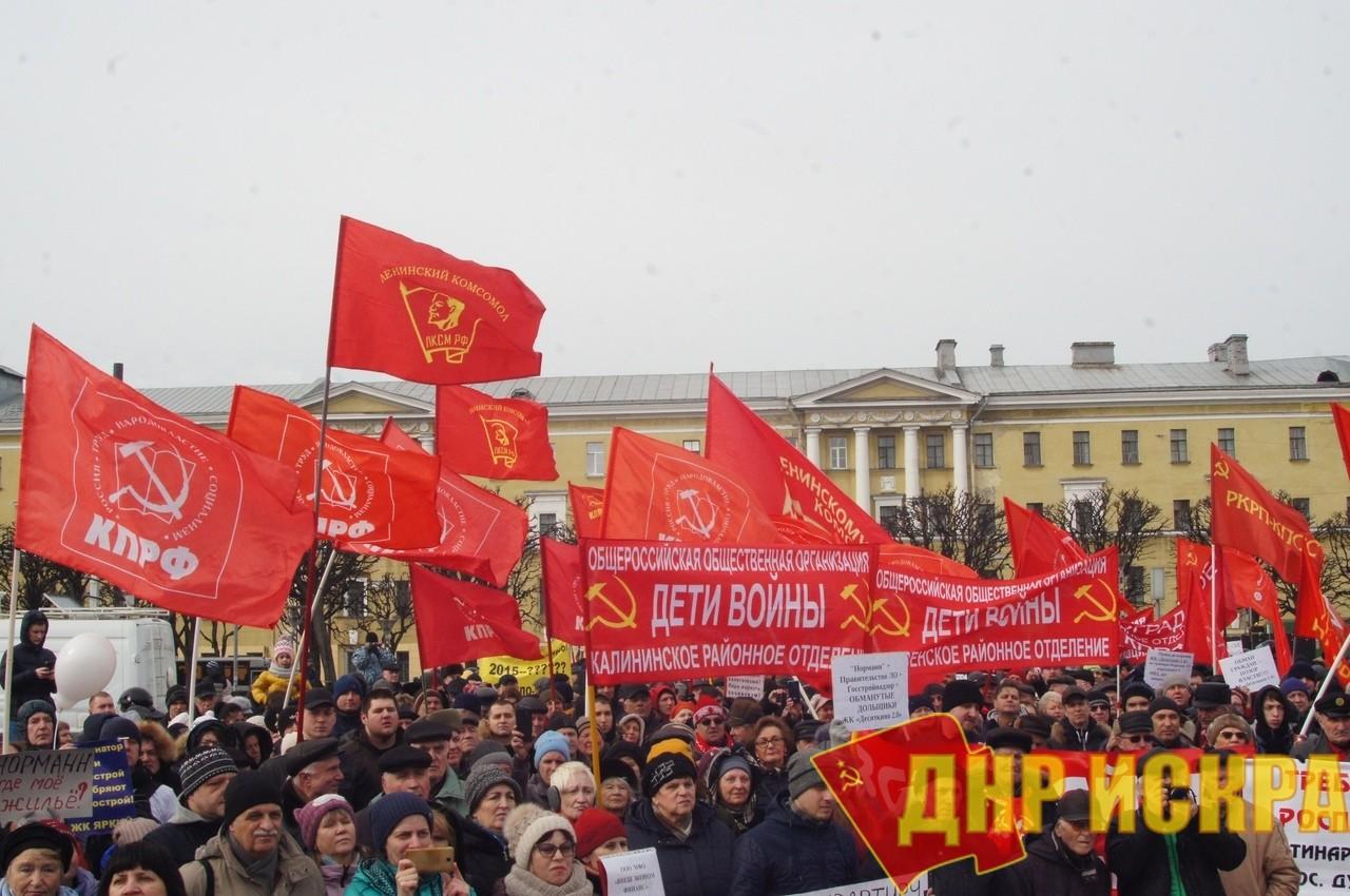 Тысячи Ленинградцев вышли на митинг в рамках Всероссийской акции протеста