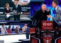 Телевидение. Культ силы и ханжество