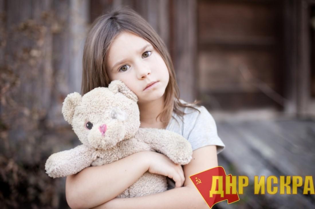 Приморье. Депутат ГД Корниенко А.В.: «С детьми-сиротами в регионах ситуация жуткая»