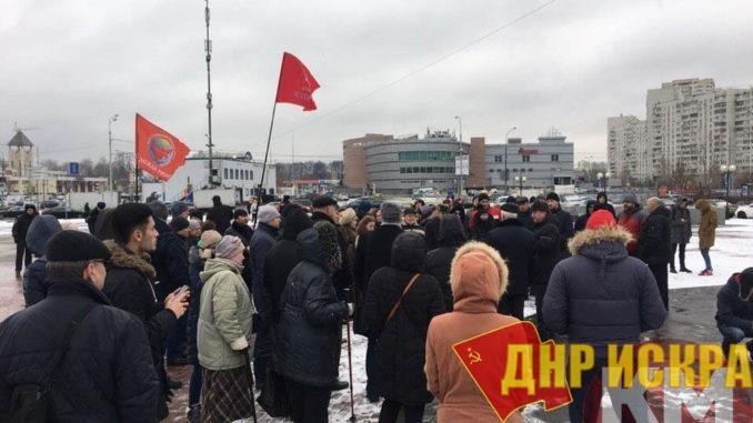 На Юго-Востоке Москвы возросла протестная активность