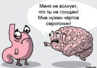 Андрей Жирнов: Россия опережает Украину в рейтинге самых счастливых стран, но радости мало