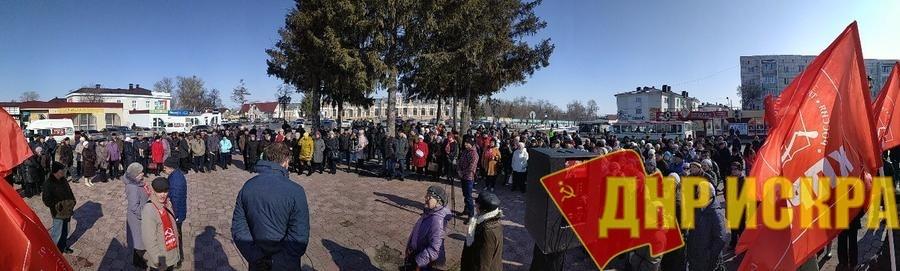 В Тюменской области прошли массовые протестные акции против антинародной политики властей