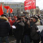 Людям труда – достойную жизнь. Митинг КПРФ в Воронеже