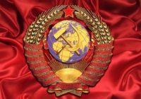 За возрождение Советского союза