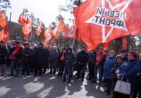 Республика Бурятия. Защитим права трудящихся – спасём Россию!