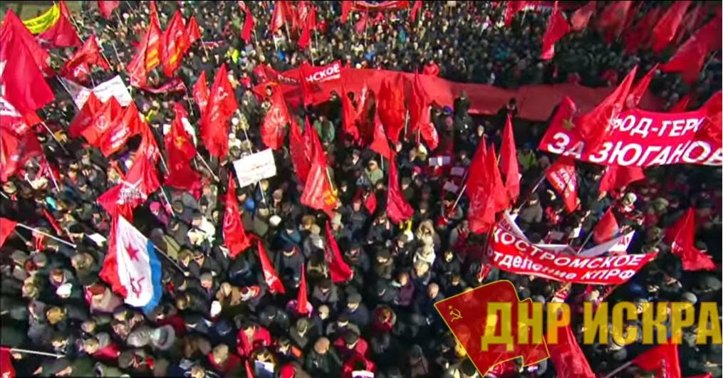 Весеннее наступление на права народа