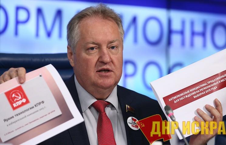 Сергей Обухов: ЦИК выполнил заказ «партии власти»