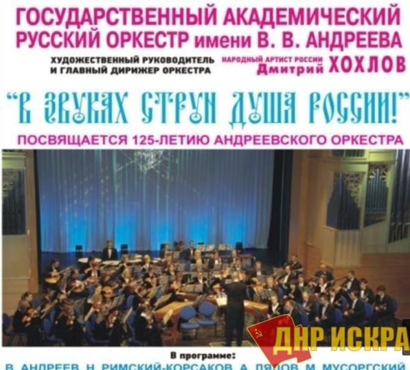 Русская культура и антирусская бесовщина …