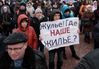 """Юрий Афонин: """"Если правительство примет, наконец, предложение КПРФ, проблема обманутых дольщиков будет решена"""""""