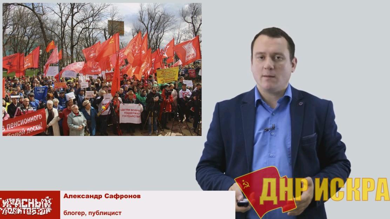 Красный ПолитОбзор: Отличие СМИ от PR-отдела администрации. МТРК - это про вас
