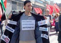 Власть выстраивает автономный Рунет. «Устойчивый интернет» подорожал на треть