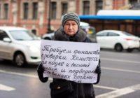 """Загадка на миллиард рублей. Как профсоюз """"Учитель"""" борется за преподавателей"""