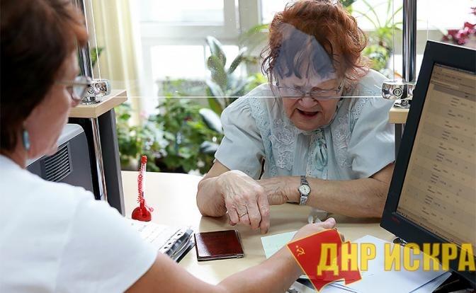 Пенсионная реформа: Власть придумала, как затыкать бюджетные дыры деньгами стариков