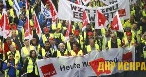 Очередная победа трудящихся Германии. Бюджетники в Германии добились увеличения зарплаты