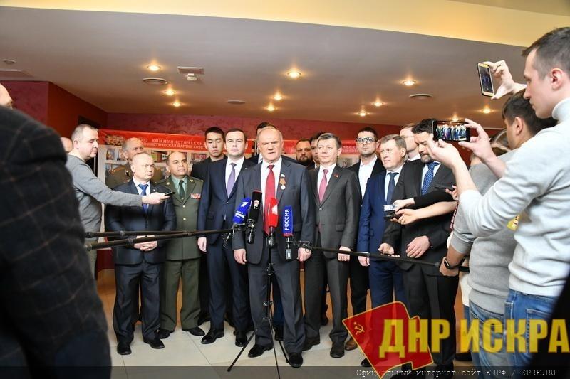 Лидер КПРФ потребовал распустить Центризбирком