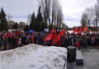 Самарская область. В Тольятти прошли митинги КПРФ