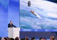 Путин показывает мультфильм о ракетах