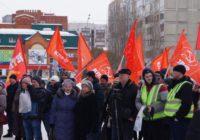 В Тюмени прошел митинг против мусорной реформы