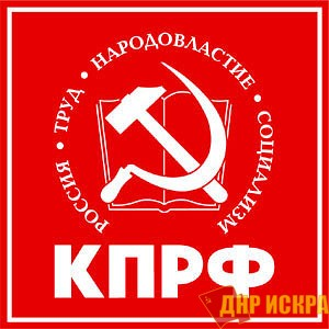 СРОЧНО!!! Второй день продолжаются невиданные провокации против Тейковских коммунистов!