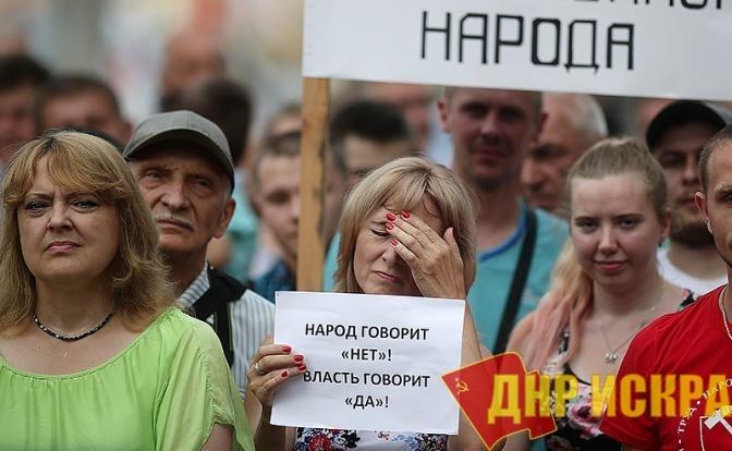 Новое повышение пенсионного возраста Россию ждет через 5 лет