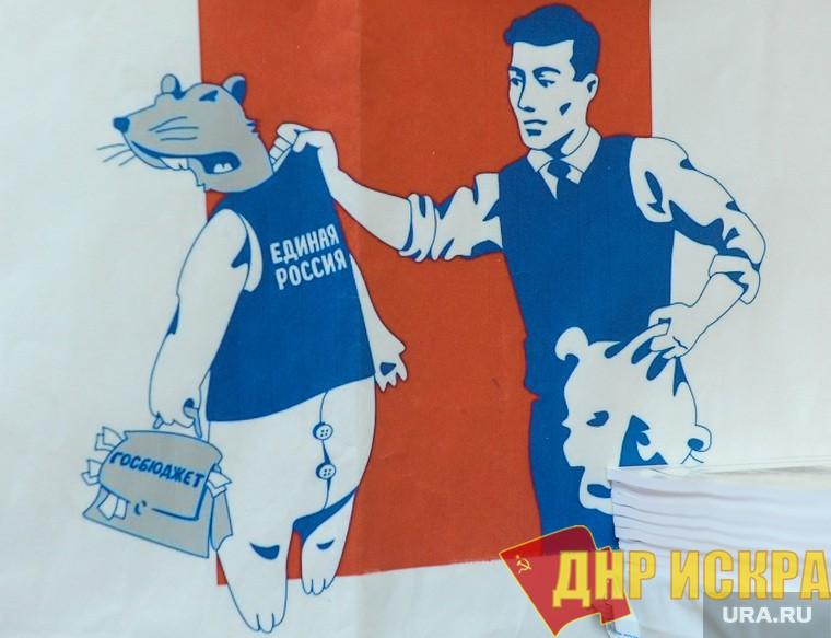 Иркутск. Кандидат от «Единой России» получил 0 (ноль) голосов