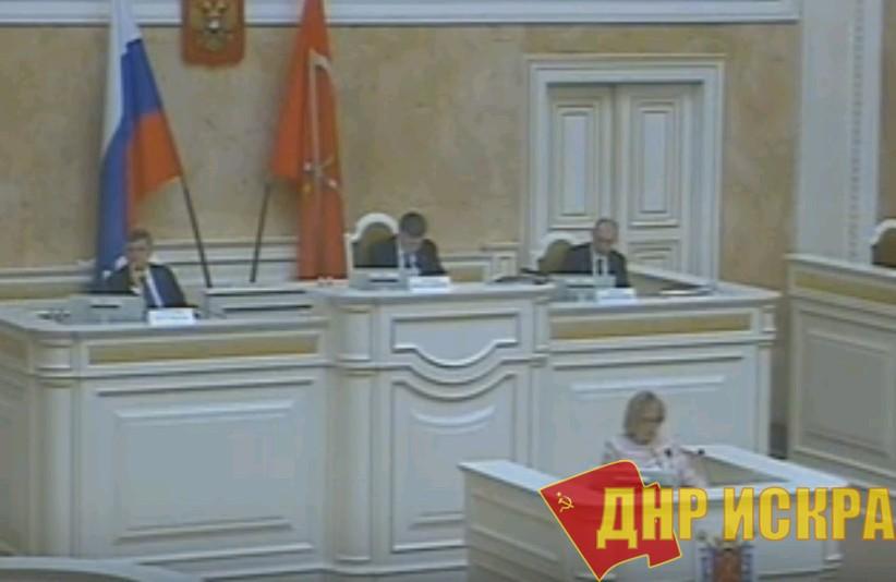 Петербургские коммунисты добились снятия с рассмотрения городским парламентом законопроекта «десталинизаторов»