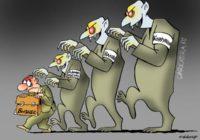 Владимир Поздняков о налоговой политике России