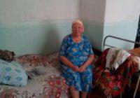 Как упекают пенсионеров ради квадратных метров в «дома престарелых».