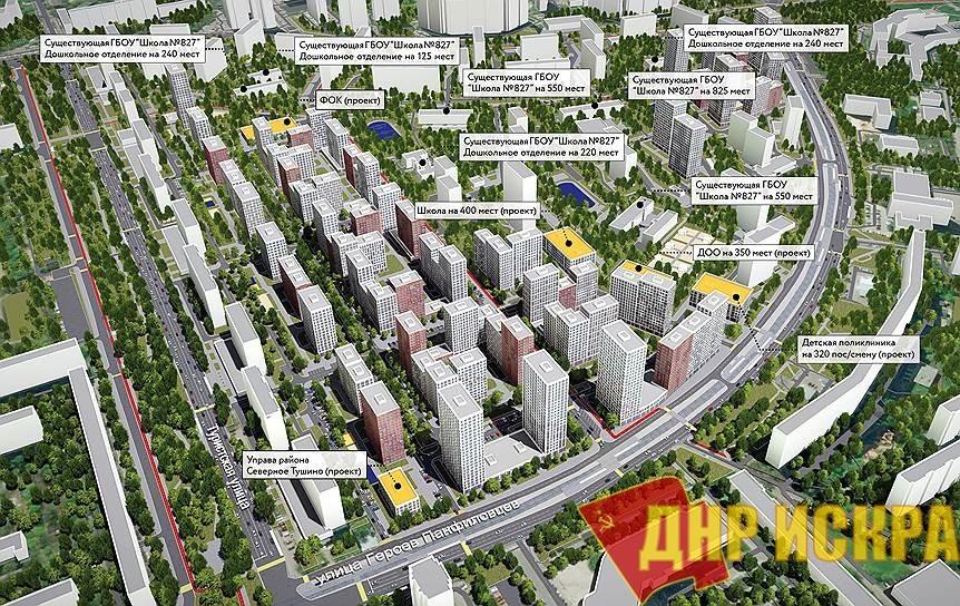 Москву ожидает дополнительное уплотнение