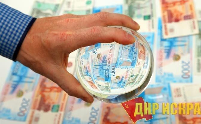 За нацпроекты, ставшие национальным позором, россияне заплатят 25,7 трлн