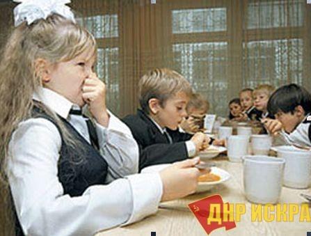 Капитализм и здоровье несовместимы. Массовое отравление школьников в Перми