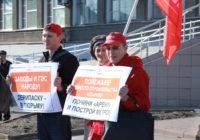 В Омске Дерипаске скинулись «на бедность»