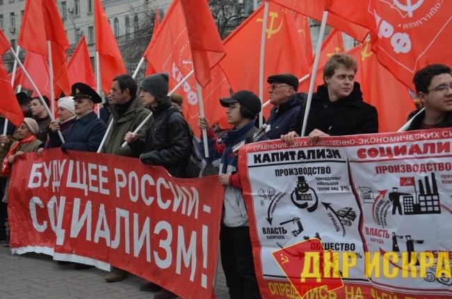 Возродить солидарность левых сил