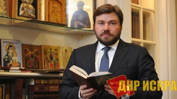 Константин Малофеев стал зампредом «Всемирного русского народного собора». Он же может стать зампредом «Справедливой России»