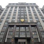 Депутаты-коммунисты предлагают наказывать чиновников за оскорбление граждан