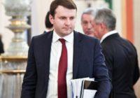Только Орешкин верит в рост российской экономики