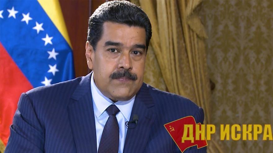 Политические битвы в Латинской Америке