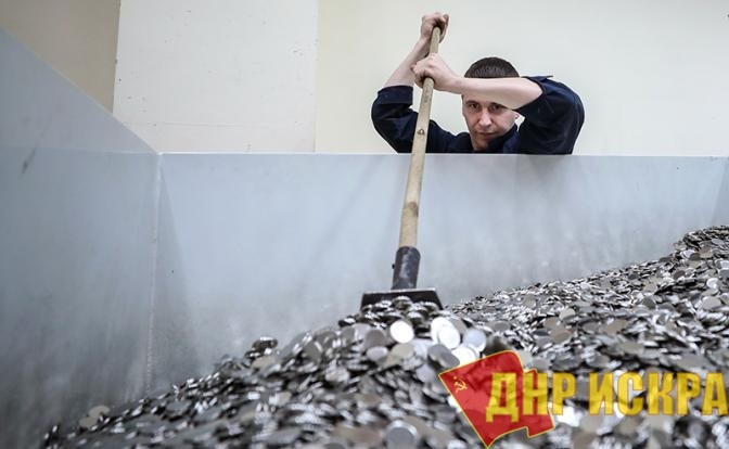 А россияне-то не знают: Минтруд трубит о рекордном росте зарплат