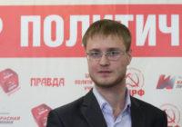 Андрей Харчук: «Тактика «сенсационных разоблачений» Ленина всем давно известна»