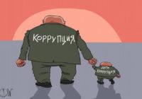 Система прогнила? Полицейского задержали за коррупцию на лекции по борьбе с коррупцией