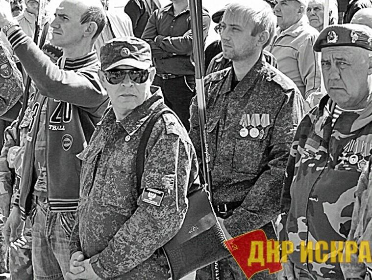 ДНР. Общий юбилей, но два разных митинга