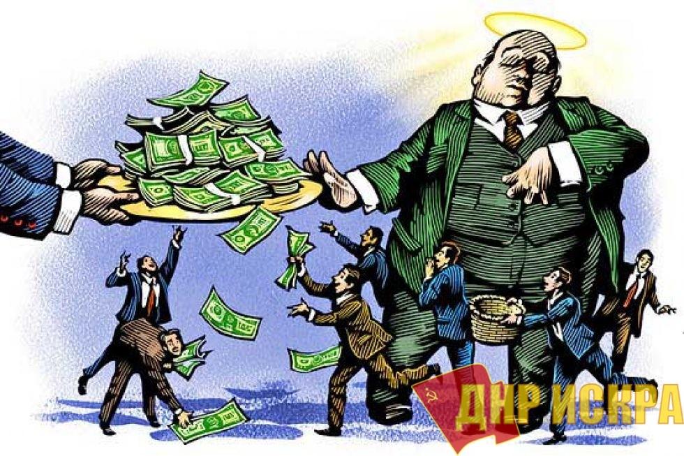 В России три процента богатых россиян владеют почти всем в стране