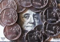 Страдания рубля: Доллара по 30 не будет, даже если Америка исчезнет