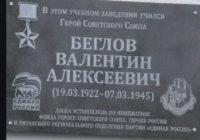 «Красный Политобзор»: «Единая Россия» победила в ВОВ?