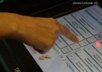 Электронное голосование, или блокчейн, как «туалетная бумага в защищенном контуре унитаза»!