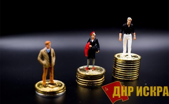 Правительство Медведева ждет налогов от людей с зарплатой в 12 тысяч