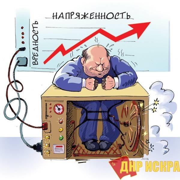 Каждый пятый россиянин гробит себя на работе из-за условий труда