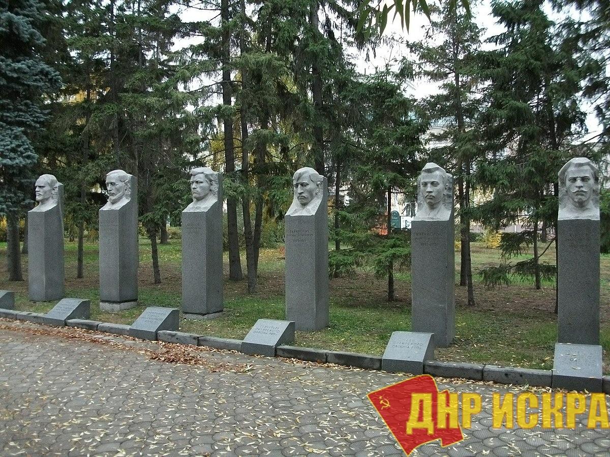 Они сражались за советскую власть