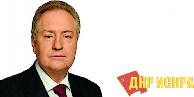 Сергей Обухов об особенностях современной буржуазной политической системы